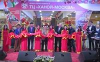 Khai trương Trung tâm Thương mại Hà Nội-Moskva tại thủ đô LB Nga