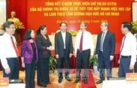 Hội nghị toàn quốc tổng kết 5 năm thực hiện Chỉ thị 03-CT TW của Bộ Chính trị