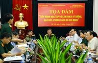 """Tọa đàm """"Đẩy mạnh học tập và làm theo tư tưởng, đạo đức, phong cách Hồ Chí Minh"""""""