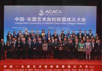 Liên kết đào tạo giữa các trường nghệ thuật chuyên nghiệp Đông Nam Á và Trung Quốc