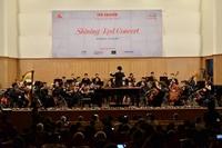 Shining Red Concert 2017 – nơi vang lên những bản concerto kinh điển nhất mọi thời đại
