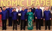 Trang phục APEC 2017 Sự hội tụ tinh hoa nghề thủ công truyền thống Việt Nam