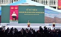 Lễ kỷ niệm 50 năm Cuộc Tổng tiến công và nổi dậy Xuân Mậu Thân 1968