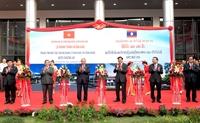 Khánh thành Trung tâm Đào tạo cán bộ quản lý khoa học công nghệ của Lào