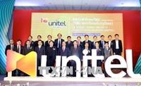 Thủ tướng Nguyễn Xuân Phúc và Thủ tướng Lào tới thăm Hãng viễn thông Start Telecom