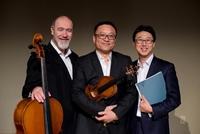 Hòa nhạc Giao lưu  lớp Master Class với Đoàn Giáo sư Đại học Lee USA