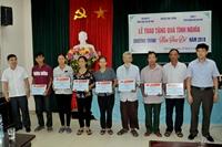 Chương trình Màu hoa đỏ 2018 trao quà tình nghĩa tại huyện Vĩnh Tường Vĩnh Phúc