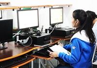 Quy chế tổ chức và hoạt động của trung tâm ngoại ngữ, tin học