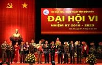 Hội Văn học - Nghệ thuật tỉnh Điện Biên từng bước đổi mới trong thời kỳ hội nhập