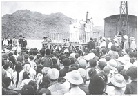 Kỉ niệm 60 năm Ngày Bác Hồ về thăm Cát Bà, Cát Hải Hải Phòng