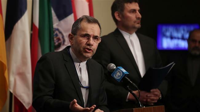 Iran lên án các lệnh trừng phạt mới của Mỹ