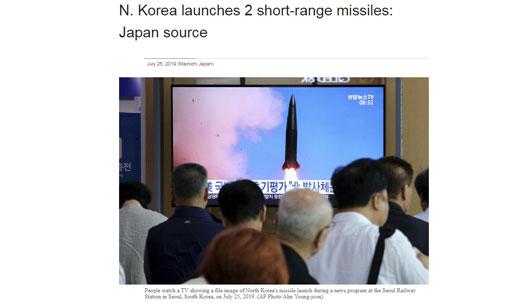 Hàn Quốc Triều Tiên phóng hai tên lửa tầm ngắn