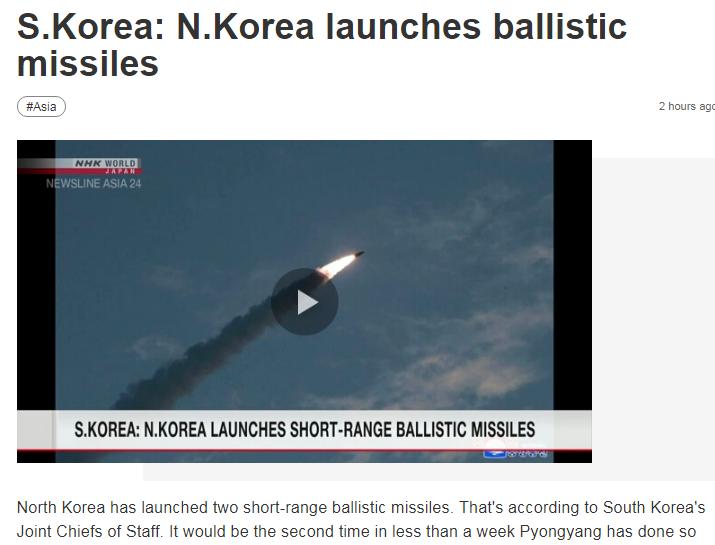 Hàn Quốc lại thông báo Triều Tiên phóng tên lửa