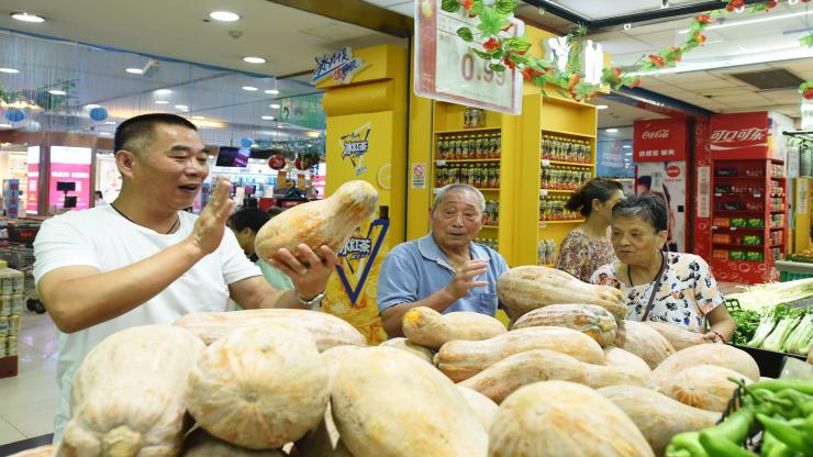 Chỉ số giá sản xuất Trung Quốc giảm sâu nhất trong vòng 3 năm