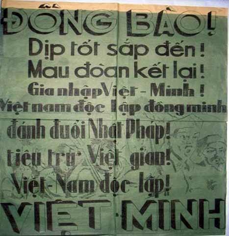 Tổng bộ Việt Minh ra Chỉ thị về sửa soạn khởi nghĩa