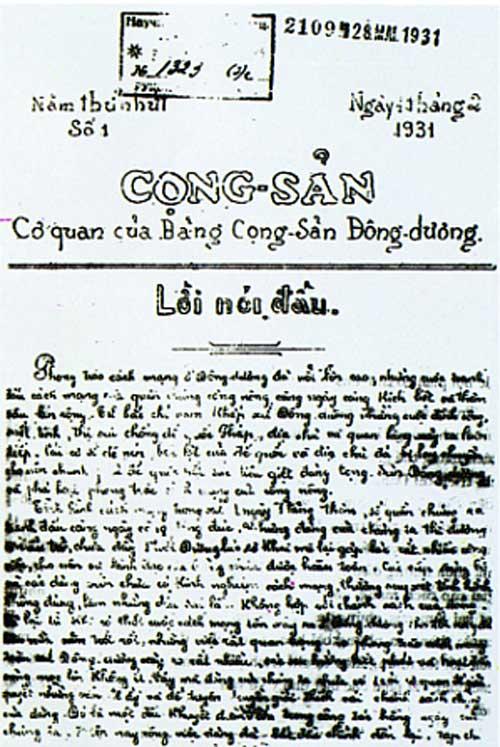 Hội nghị Ban Thường vụ Trung ương Đảng mở rộng Đảng Cộng sản Đông Dương chủ trương xuất bản báo Cờ vô sản và Tạp chí Cộng sản
