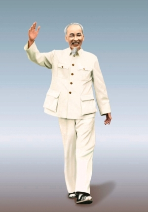 Lời phát biểu của Chủ tịch Hồ Chí Minh tại lễ mừng Liên hiệp quốc gia