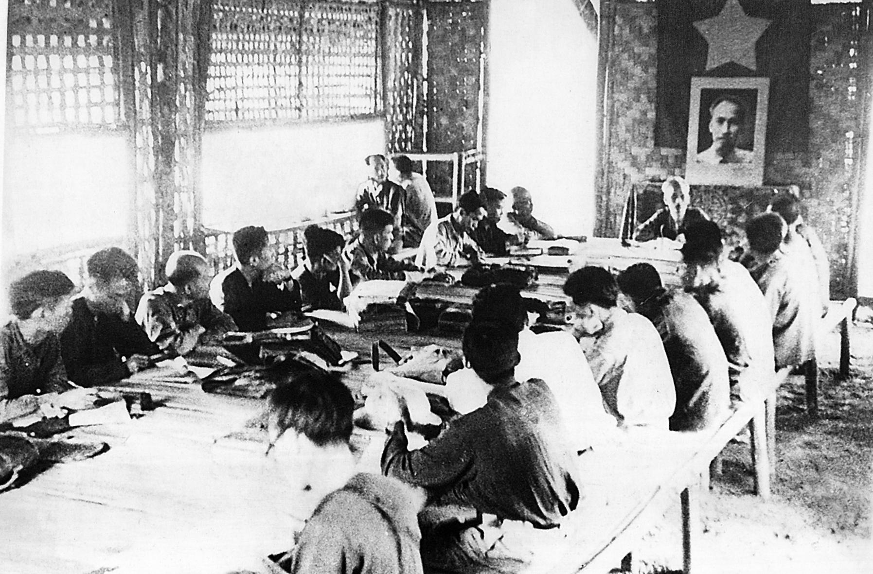Hội nghị lần thứ nhất Ban Chấp hành Trung ương Đảng khóa II