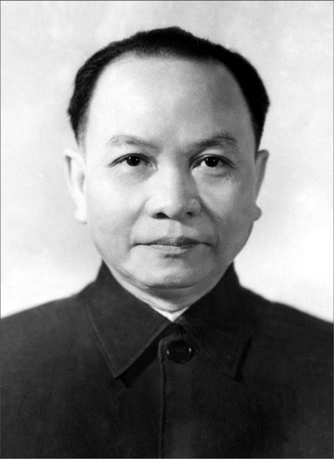 Tổng Bí thư Trường Chinh viết tác phẩm Kháng chiến nhất định thắng lợi
