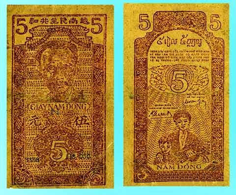 Chính phủ Liên hiệp lâm thời phát hành tiền Việt Nam từ vĩ tuyến 16 trở vào