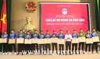 Tỉnh Hưng Yên tổ chức lễ tuyên dương CLB Phố Hiến