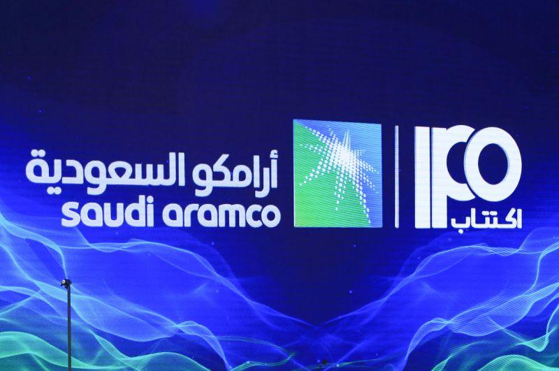 Saudi Aramco công bố thời điểm chào bán IPO