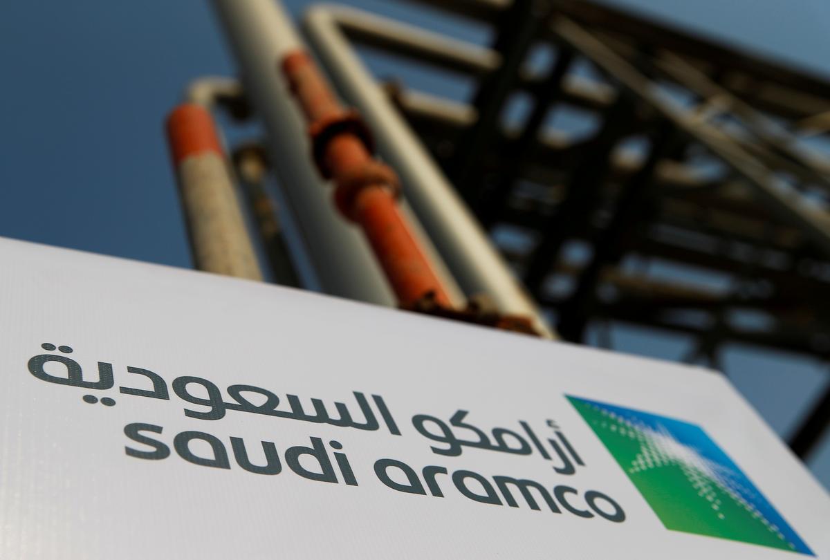 Tập đoàn dầu khí Ả rập Xê út khởi động chào bán IPO
