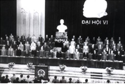 Đại hội đại biểu toàn quốc lần thứ IV của Đảng - Đại hội của đổi mới