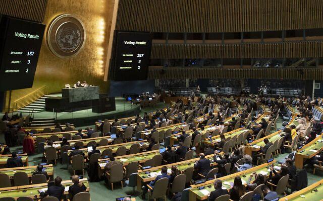 Đại hội đồng LHQ thông qua nghị quyết kêu gọi dỡ bỏ lệnh cấm vận của Mỹ đối với Cuba