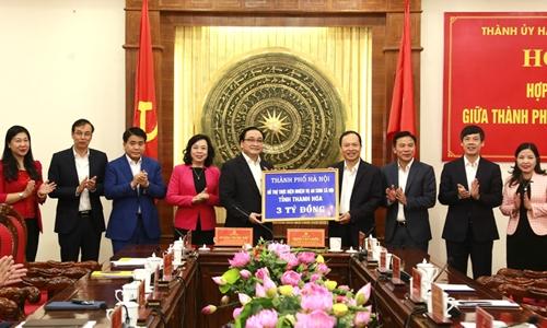 Hà Nội - Thanh Hóa Mở rộng quan hệ hợp tác trên nhiều lĩnh vực