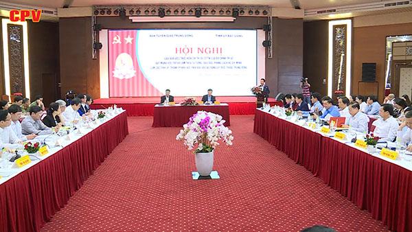 Hội nghị giao ban thực hiện Chỉ thị 05 của Bộ Chính trị cụm các tỉnh ủy, thành ủy khu vực phía Bắc