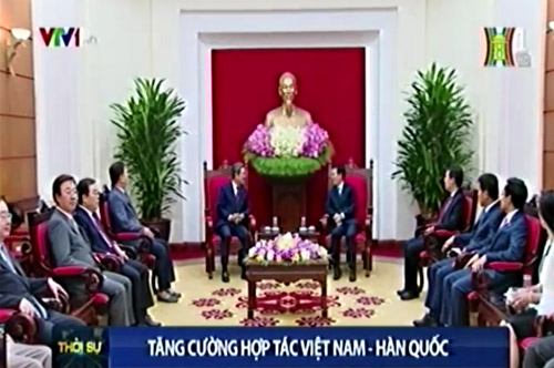 Tăng cường hợp tác Việt Nam – Hàn Quốc