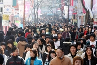 Dân số Hàn Quốc tăng lên 50 triệu người vào cuối tháng 1 2010