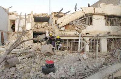 Đánh bom đồng loạt tại thủ đô Bahdad Iraq