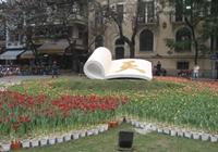 Bế mạc Lễ hội hoa Hà Nội 2010