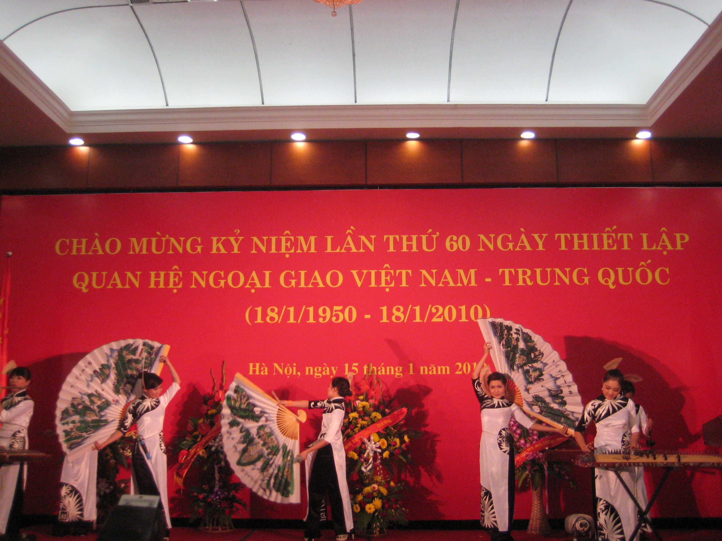 Kỷ niệm 60 năm ngày thiết lập quan hệ ngoại giao Việt Nam – Trung Quốc