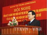 Đồng chí Trương Tấn Sang Dân chủ và thực hành dân chủ XHCN là mục tiêu và là động lực phát triển đất nước