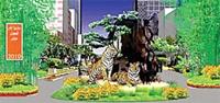 Đường hoa Nguyễn Huệ xuân Canh Dần 2010 Hướng về thủ đô ngàn năm tuổi