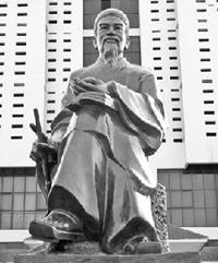 Kỷ niệm 424 năm Ngày mất của Danh nhân văn hoá Trạng Trình Nguyễn Bỉnh Khiêm