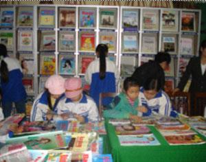 Xã hội hóa hoạt động thư viện - phòng đọc sách báo làng