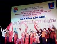 Tự hào tiến bước dưới cờ Đảng