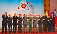 Hội nghị Quan chức Quốc phòng cấp cao các nước ASEAN lần thứ 4