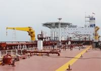 Ngày 26 4 Sẽ diễn ra Lễ bàn giao Kho nổi chứa xuất dầu FSO5  PTSC- Bạch Hổ