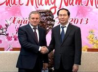 Đoàn đại biểu Cơ quan An ninh đối ngoại Ukraine thăm, làm việc tại Việt Nam