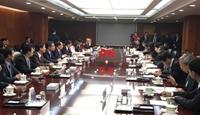 Kỳ họp lần thứ 9 Uỷ ban Hợp tác Kinh tế Thương mại Việt Nam – Trung Quốc