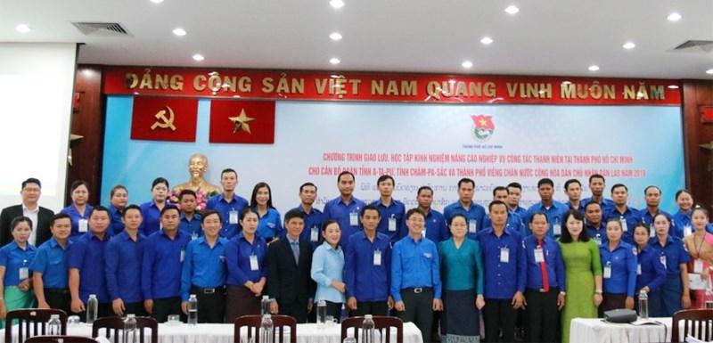 Tăng cường giao lưu giữa Thành đoàn TP Hồ Chí Minh và Đoàn Thanh niên Nhân dân Cách mạng Lào