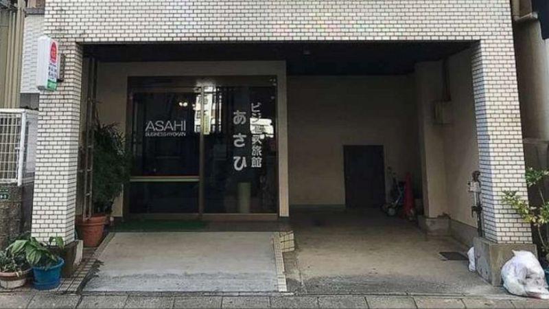 Khách sạn giá 1 USD đêm tại Nhật Bản