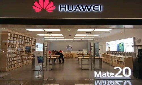 Huawei khiếu nại lệnh cấm mới của Mỹ