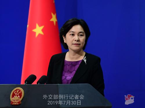Trung Quốc từ chối thảo luận về kiểm soát hạt nhân với Nga và Mỹ