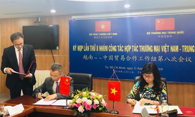 Kỳ họp lần thứ 8 Nhóm Công tác hợp tác kinh tế thương mại Việt Nam – Trung Quốc